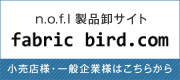 fabricbird.com