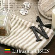 リトアニアリネン