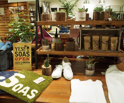 SOAS店舗